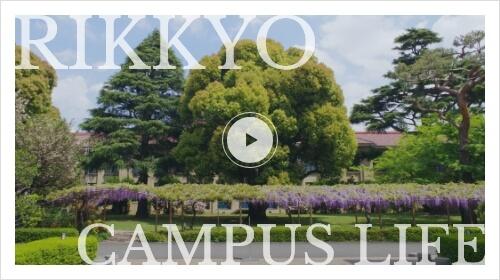 RIKKYO CAMPUS LIFE